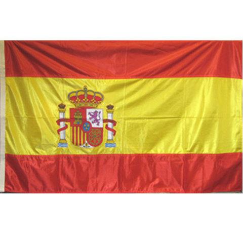 Artesania Asturiana - Bandera oficial España (escudo bordado) - Editorial Picu Urriellu