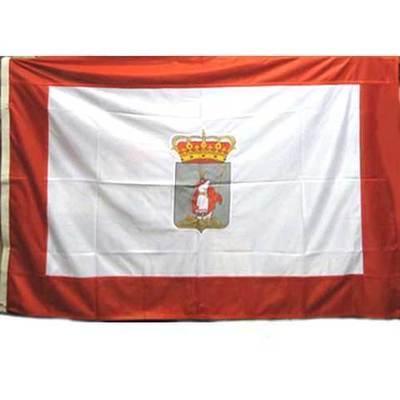Bandera Gijon escudo bordado - oficial