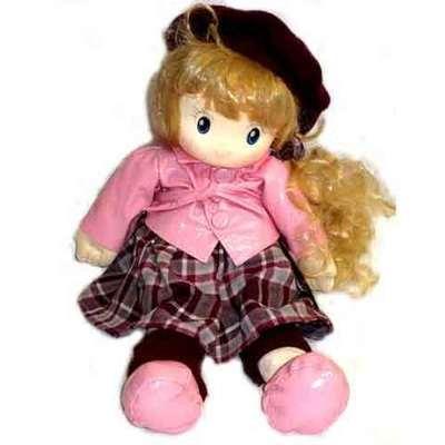 Muñeca boita musical - vestido rosa