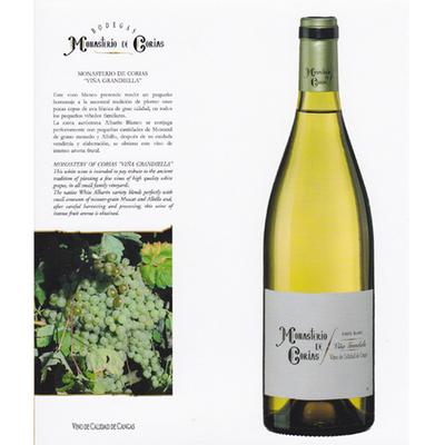 Vino blanco de Cangas