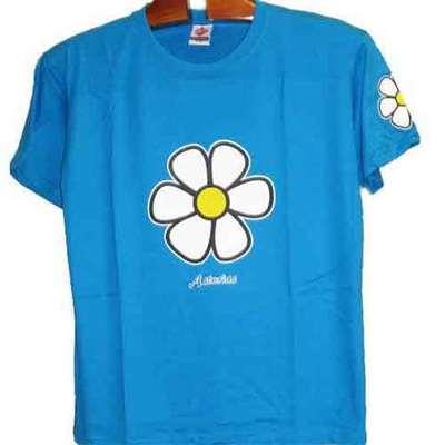 Flor edelweiss - azul royal - niños y joven