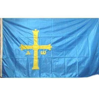 Bandera Asturias cruz bordada oficiales 1.50 x1